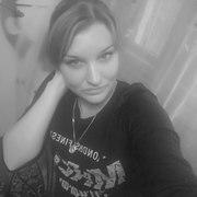 Евгения, 31, г.Софрино