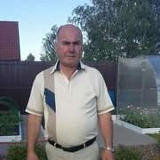Араик 56 Echmiadzin