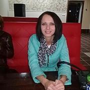 Катюша, 34, г.Нефтегорск