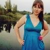 Аня, 30, г.Дружковка