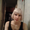 Anuta, 34, г.Нижневартовск