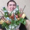 энрик, 31, г.Обнинск