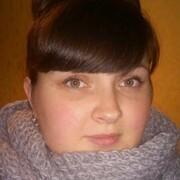 Ольга Ефременко, 33, г.Узловая