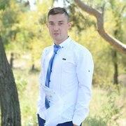 Дмитрий, 28 лет, Овен