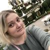 Екатерина, 30, г.Екатеринбург