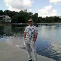 руслан, 50 лет, Скорпион, Уфа