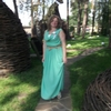 NINA, 53, Slavutych