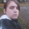 Екатерина, 22, г.Брест