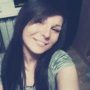 Екатерина 29 лет (Лев) Долгоруково
