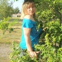 Виктория, 46 лет, Близнецы, Славянск