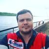 Евгений, 39, г.Нижневартовск