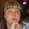 Екатерина, 27, г.Кузнецк