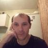 незнакомец, 36, г.Иркутск