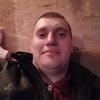 Александр, 28, г.Ленинск-Кузнецкий