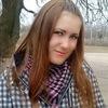 Виктория, 24, г.Снигиревка
