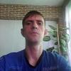 андрей, 39, г.Серебрянск