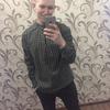 Vlad, 21, г.Солигорск
