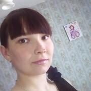 Виктория, 23, г.Чита