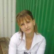 Татьяна, 30, г.Якутск