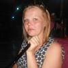 Олександра, 26, г.Карловка