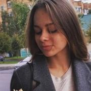 Анна 18 Брест