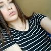 Кристина, 18, г.Ростов-на-Дону