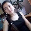 Гульнара, 22, г.Катайск