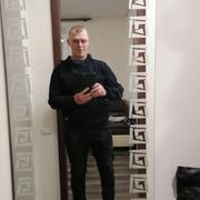 Александр 44 Гагарин