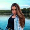 Вика, 17, г.Москва