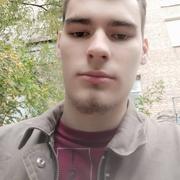 Иван Меньших 19 Москва