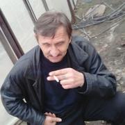 Alex 35 Энергодар