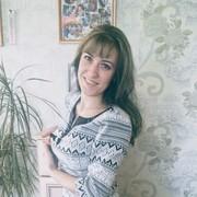 Любовь, 26, г.Екатеринбург