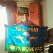 николай, 27, г.Чапаевск