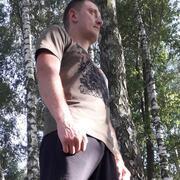 Алексей 32 Рава-руська
