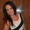 Лера, 26, г.Стерлитамак