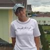 Anastasiya, 35, Dzerzhinsk