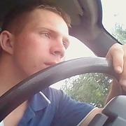 Лёня, 23, г.Вытегра