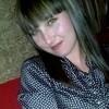 Ирина, 33, г.Горячий Ключ