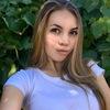 Альбина, 20, г.Воронеж