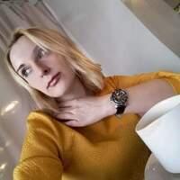 Elena, 40 лет, Лев, Кемерово