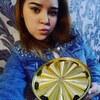 Мария, 18, г.Харьков