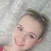 Vika, 19, Energodar
