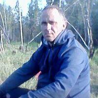 Евгений, 42 года, Водолей, Якутск
