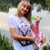 Viktoria, 37, г.Белая Глина