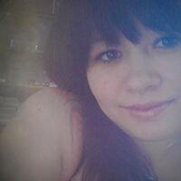 Людмила, 32 года, Близнецы, Братск