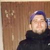 Арчи, 25, г.Санкт-Петербург
