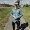 Валерий, 26, г.Старые Дороги