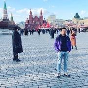 Эндрю 24 Москва