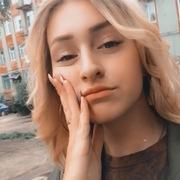 Карин, 17, г.Тверь