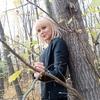 Елена, 37, г.Мензелинск